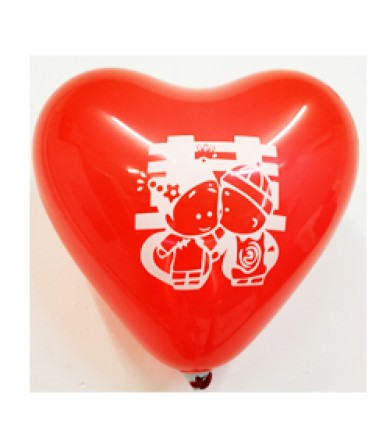 "Atex 12"" Heart Shaped Printed 1 side - Wedding Couple"
