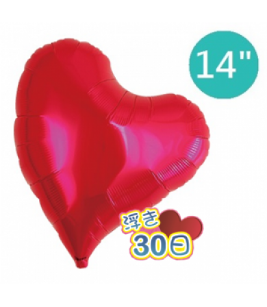 "7001- Sweet Heart Red (14"")"