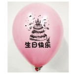 """Pre-Order - 12"""" Round Shaped 1 side print - Happy B'day (Chinese )"""