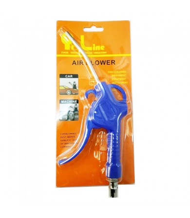 Air Gun  ( For Gas Nozzle )
